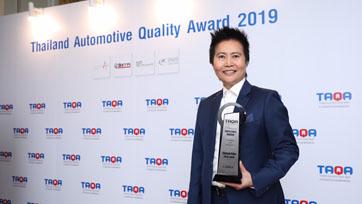 ฟิล์มกรองแสงลามิน่าคว้ารางวัลเกียรติยศสูงสุด TAQA Platinum Excellence Award 2019