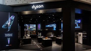 สัมผัสประสบการณ์พิเศษที่ Dyson Demo แห่งใหม่ ณ ศูนย์การค้าเซ็นทรัลเวิลด์