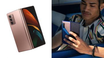"""ซัมซุงเตรียมเผยสุดยอดสมาร์ทโฟนแห่งอนาคต """"Galaxy Z Fold2"""" อย่างเต็มรูปแบบในเดือนกันยายนนี้"""