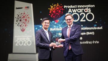 บีเอ็มดับเบิลยู ประเทศไทย คว้ารางวัลสุดยอดนวัตกรรมสินค้าและบริการ แห่งปี 2563