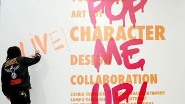 10 ศิลปินชื่อดังระดับประเทศ ร่วมเนรมิต JWD Art Space สู่ดินแดนแห่ง ART TOY ในโปรเจ็กต์ Character ME