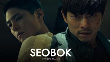 """""""ซอบก คือสิ่งมีชีวิตที่เป็นอมตะ"""" สองซูเปอร์สตาร์""""กงยู - พัคโบกอม""""ส่งตัวอย่างแรกซับไทย""""SEOBOK"""""""