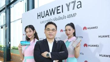 หัวเว่ยเปิดตัว HUAWEI Y7a สมาร์ทโฟนสุดคุ้ม ดีไซน์สวย สเปกเลิศ ครบทุกฟังก์ชัน