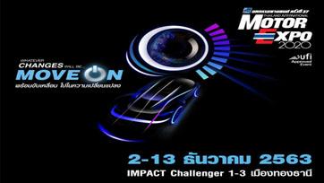 MOTOR EXPO 2020 พร้อมเต็มพิกัด  รถยนต์ 31 แบรนด์ จักรยานยนต์ 20 แบรนด์ เตรียมจัดโพรโมชันสุดคุ้ม