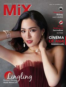 นักแสดงหน้าใหม่ลูกครึ่งไทย-ฮ่องกงหลิงหลิงศิริลักษณ์คอง