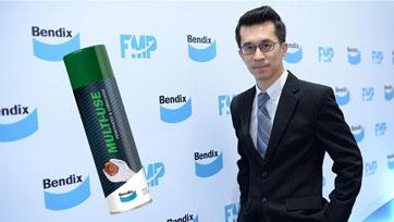 เบ็นดิกซ์ เปิดตัวผลิตภัณฑ์ใหม่ เบ็นดิกซ์ มัลติ-ยูส (MULTI-USE)  สเปรย์น้ำมันอเนกประสงค์
