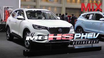 เอ็มจี เปิดตัว NEW MG EP มาตรฐานขั้นต้นของรถยนต์ไฟฟ้า (Entry EV)