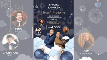 เชิญร่วมสนุกในงาน Sivatel Bangkok Presents Byrd & Heart Be My Guest Countdown Night Concert