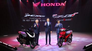 ฮอนด้าเปิดตัวAll New Honda PCX160 และAll New Honda Wave110iรับศักราชใหม่