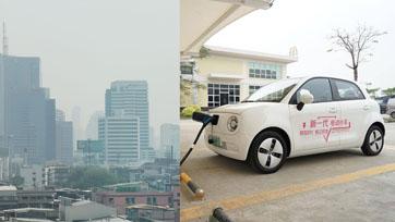 เกรท วอลล์ มอเตอร์ พร้อมสนับสนุนประเทศไทย ร่วมวางรากฐานxEV Ecosystemอย่างยั่งยืน