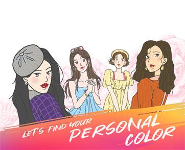 ทำไมเเต่งตัวเท่าไหร่ก็ไม่ปังซักที! Personal color พาทดสอบสีไหนใช่เรา