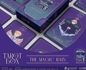 เทศกาลดนตรีฤดูฝนที่ดีที่สุด Singing in The Rain Music Festival 5 ชวนคุณต้องมนตราแห่งสายฝนและเสียงดนตรีไปกับ The Magic Rain