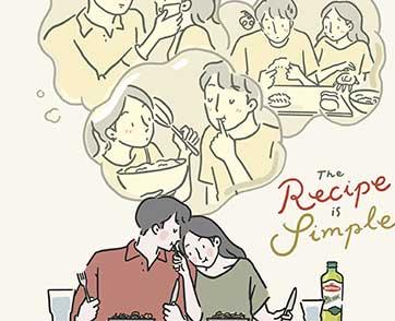 เบอร์ทอลลี่ ปล่อยซีรี่ส์ เคล็ดลับทำอาหารฉบับชาวคอนโด จับมือ Reenp นักวาดภาพประกอบสไตล์มินิมอลมาร่วมถ่ายทอดเรื่องราวในลายเส้นสุดน่ารัก