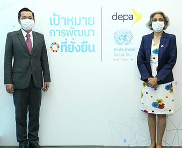 ยูเอ็น ประเทศไทย จับมือ ดีป้า เปิดตัวแคมเปญ Decade of Action, Decade of Innovation