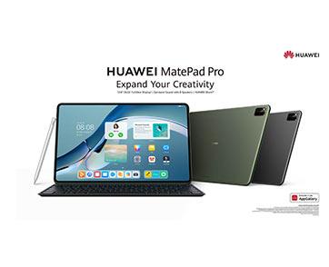 หัวเว่ยเปิดตัวสุดยอดแท็บเล็ตพรีเมียม HUAWEI MatePad Pro