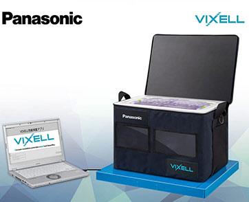 Panasonic VIXELLTM กล่องเก็บอุณหภูมิ VIXELLTM พร้อมแล้วในไทย!!