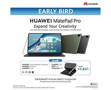 วางจำหน่ายแล้ววันนี้! HUAWEI MatePad Pro 12.6-inch รองรับปากกาและคีย์บอร์ด