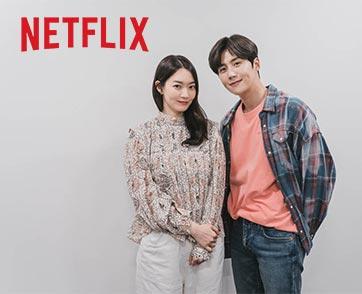 """Netflix เตรียมซีรีส์รอมคอมใหม่ นำแสดงโดย """"ชินมินอา-คิมซอนโฮ"""""""