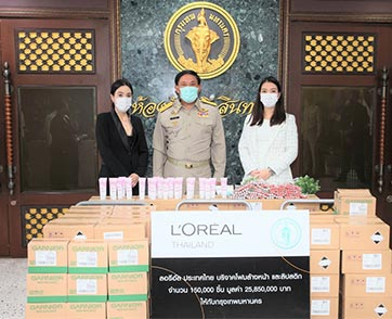 ลอรีอัล ประเทศไทย ร่วมส่งกำลังใจสู้โควิด บริจาคผลิตภัณฑ์มูลค่า 25 ล้านบาท