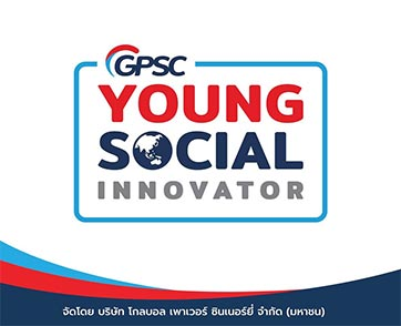 "GPSC เดินหน้าโครงการ ""GPSC Young Social Innovator ซีซั่น 4"""