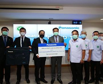 พานาโซนิคมอบกล่องเก็บอุณหภูมิฯ PanasonicVIXELL ให้แก่กระทรวงสาธารณสุข