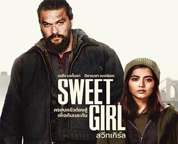 Netflix เผยตัวอย่างแรก SWEET GIRL เตรียมเข้าฉายวันที่ 20 สิงหาคมนี้