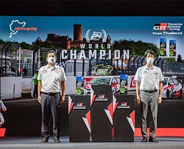 โตโยต้ารับมอบถ้วยรางวัล การแข่งขัน ADAC 24 Hours Race Nürburgring ประเทศเยอรมนี