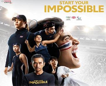 โตโยต้าชวนคนไทยร่วมใจเชียร์ทัพนักกีฬาไทย สู้ศึกโอลิมปิก