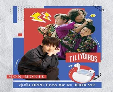 OPPO Enco Air ร่วมกับ JOOX จัดเต็มสตรีม! โชว์เต็มรูปแบบ
