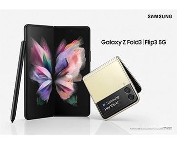 เปิดตัว Galaxy Z Fold35G| Flip3 สมาร์ทโฟนหน้าจอพับได้เจเนอเรชันที่ 3