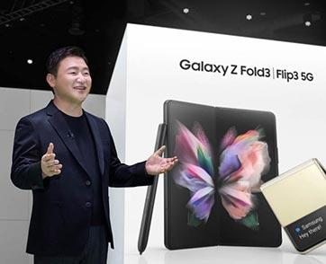 สรุปสิ่งใหม่ในงาน Samsung Galaxy Unpacked สมาร์ทโฟนหน้าจอพับได้