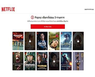 """พอกันทีกับคำว่า """"ไม่รู้จะดูอะไร""""! 4 ทริคง่ายๆ ที่ทำให้ Netflix แนะนำหนัง-ซีรีส์ที่ตรงใจมากขึ้น"""