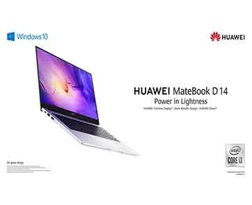 หัวเว่ยพร้อมเสิร์ฟโปรโมชันสุดคุ้ม HUAWEI MateBook D 14 เตรียมตั้งรับช่วงปั่นงาน
