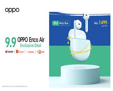 พบกับ OPPO Enco Air สีใหม่! Misty Blue พร้อมเป็นเจ้าของได้แล้ววันนี้เพียง 1,499 บาท