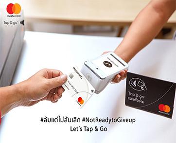 มาสเตอร์การ์ดเปิดตัวแคมเปญใหม่ Tap & Go สนับสนุนการจ่ายแบบไร้สัมผัสในไทย
