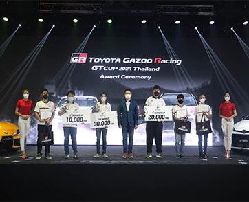 โตโยต้า ประกาศผลผู้ชนะการแข่งขัน Toyota Gazoo Racing GT Cup 2021 Thailand