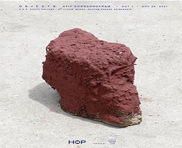 Hub of Photography มีความยินดีนำเสนอ OBJECTS  นิทรรศการเดี่ยวของ อธิษว์ ศรสงคราม