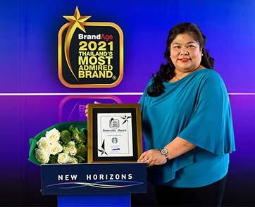 สตาร์บัคส์ คว้ารางวัลแบรนด์ที่ครองใจคนไทย ต่อเนื่อง 7 ปีซ้อน