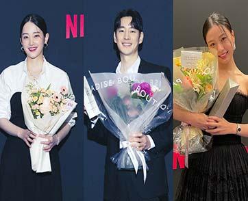 ผลงานภาพยนตร์-ซีรีส์เกาหลีโดย Netflix คว้ารางวัลและได้รับการ เสนอชื่อเข้าชิง