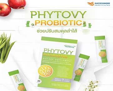 ซัคเซสมอร์ ส่งผลิตภัณฑ์ PHYTOVY PROBIOTIC เขย่าตลาด Wellness จบครบทุกความต้องการของสายสุขภาพ