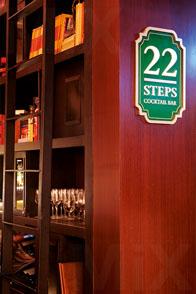 22 STEPS COCKTAIL BAR