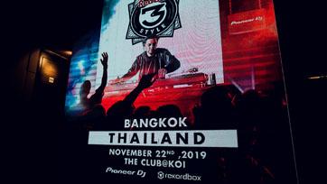 ดีเจ เอ็กซ์ดี คว้าแชมป์ เรด บูล ทรี สไตล์ ประเทศไทย 2019