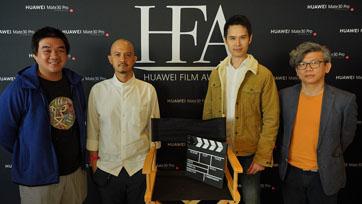 HUAWEI Film Awards 2019 ชิงเงินรางวัล 20,000 เหรียญสหรัฐ