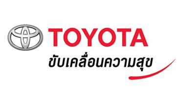 โตโยต้าผลักดัน 3 ผู้บริหารชาวไทยสู่ตำแหน่งรองกรรมการผู้จัดการใหญ่ ครอบคลุมงานบริหารสามสายงานหลัก