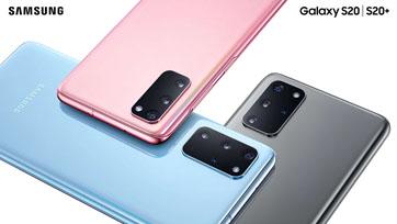 ยิ่งใหญ่สมการรอคอย! สรุปไฮไลท์งาน Samsung Galaxy Unpacked 2020