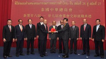 ณรงค์ศักดิ์ ขึ้นแท่นประธานกรรมการหอการค้าไทย จีน สมัยที่ 27