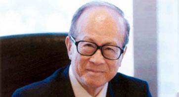 หลี่เจียเฉิง – ลีกาซิง 李嘉誠Li Ka-shing