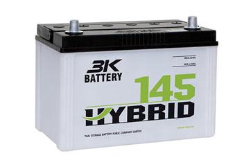 3K Active Hybrid
