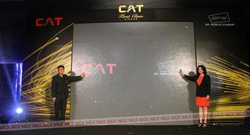 CAT First Class Cinema