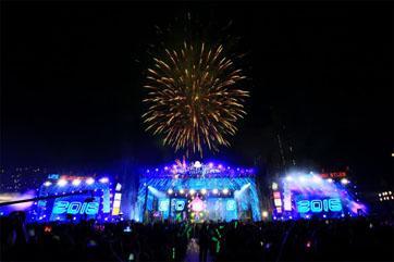 ASIATIQUE Thailand Countdown 2016